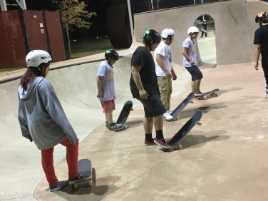 There is a lot for new skaters to learn!